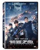 機器之血 DVD 免運 (購潮8)