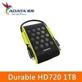 【台中平價鋪】全新 ADATA威剛 Durable HD720 1TB  2.5吋軍規防水防震行動硬碟 (綠)