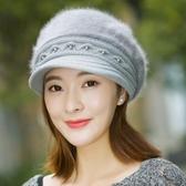 毛帽 女秋冬天加絨加厚護耳兔毛帽針織毛線帽女
