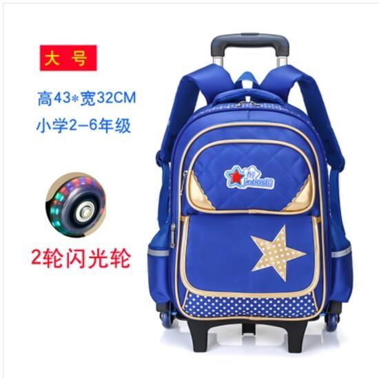 书包中小学生拉杆书包1-3-5年级男女生三轮可折卸6-12周岁双背包(大號2輪款2)w~