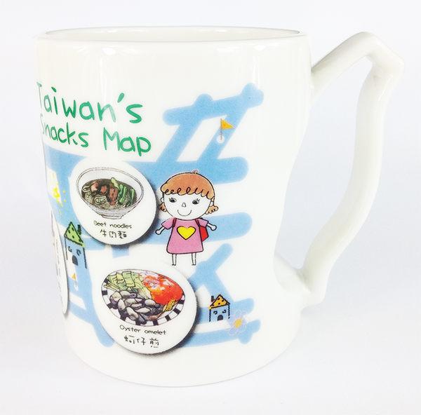 【收藏天地】台灣紀念品*台灣造型握把馬克杯小吃篇/ 生活 辦公室 喝咖啡 創意禮品