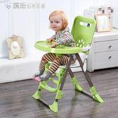 多功能兒童餐椅 便攜可折疊 寶寶餐椅子 嬰兒吃飯bb凳 酒店 可調節igo 「繽紛創意家居」
