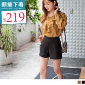 《BA3786-》質感純色西裝短褲 OB嚴選