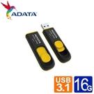 威剛 UV128 16G USB3.2行動碟 (藍/黃)