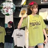 EASON SHOP(GW5606)實拍豹紋字母貓咪刺繡薄款短袖T恤女上衣服落肩寬鬆內搭衫顯瘦素色棉T閨蜜裝
