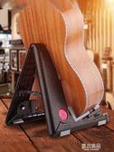 吉他架子立式支架吉他架家用落地通用款琴架吉他支架地架尤克里里YYJ     原本良品