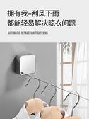 陽台隱形收縮晾衣繩神器免打孔304不銹鋼室內伸縮公寓鋼絲晾衣架 向日葵