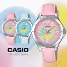 CASIO卡西歐 彩漾繽紛時尚皮錶帶女錶 LTP-E129L-2A/4A