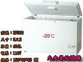 VESTFROST 5尺2丹麥冰櫃/上掀式冰櫃/冰箱/冷凍冰櫃/母乳冰櫃/臥櫃/丹麥進口冷凍櫃/-25℃/506L/大金餐飲