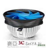 雙十二狂歡購cpu散熱器散熱片風扇AM4靜音風扇