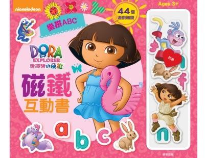 朵拉 磁鐵互動書 樂拼ABC