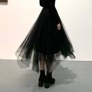 網紗裙 黑色高腰不規則紗裙女春2021蓬蓬裙顯瘦中長款設計感網紗半身裙【快速出貨八折鉅惠】
