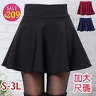 BOBO小中大尺碼【910】鬆緊棉質褲裙-共3色-S-3L