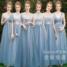 小禮服 藍色伴娘服長款2019新款冬季韓版顯瘦伴娘團姐妹裙聚會畢業洋裝