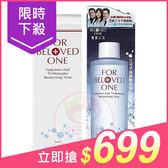 寵愛之名 三分子玻尿酸保濕化妝水(200ml)【小三美日】原價$750