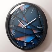 鐘錶掛鐘客廳創意現代時鐘石英鐘錶掛錶臥室靜音個性大號壁鐘艾美時尚衣櫥