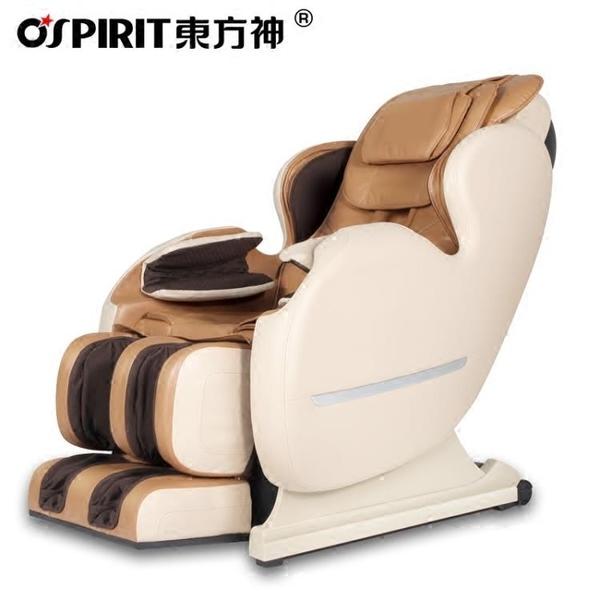 東方神按摩椅家用全自動全身揉捏多功能太空艙電動機械手按摩沙髮SP全館全省免運