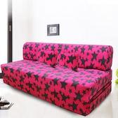 【KOTAS】珊瑚絨彈簧沙發床-雙人(送珊瑚絨抱枕X2)-桃紅色