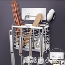 304不銹鋼筷子簍置物架收納盒廚房壁掛式...