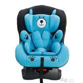 汽車兒童安全座椅嬰兒車載坐椅新生兒可坐躺睡雙向安裝0-4-6歲.igo 道禾生活館