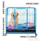 狗籠子家用室內中型犬大型犬金毛帶廁所小型犬泰迪寵物籠子狗籠 ATF 夏季新品