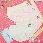 女童內褲莫代爾纖維棉襠三角可愛短褲【奇趣小屋】