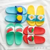 韓版拖鞋女夏天家居室內防滑涼拖鞋可愛情侶洗澡浴室家用·享家生活館