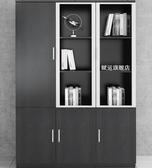 木質文件櫃資料檔案櫃辦公室書櫃板式書架櫃子儲物櫃老板背景櫃  科炫數位