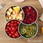 果盤創意現代客廳茶幾家用個性可愛簡約塑料瓜子盤分格帶蓋干果盤 晴天時尚館