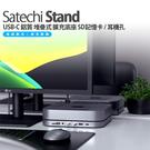 Satechi Stand Hub Ma...