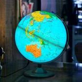 思諾格博 地球儀 學生用 初中生大號立體高清3D教學高中生可擦寫帶