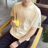 短袖男t恤打底衫韓版大碼半袖純色寬鬆上衣男士體恤衣服 俏腳丫