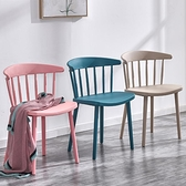 椅子家用現代簡約北歐創意餐椅經濟型塑膠靠背凳子網紅溫莎椅LX 韓國時尚週