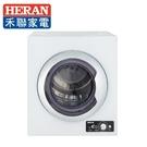 【禾聯HERAN】 HDM-0781 7KG 乾衣機