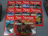 【書寶二手書T3/雜誌期刊_YKG】牛頓_121~131期間_共11本合售_宇宙生命科學入門等