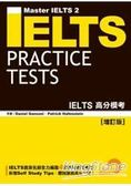 IELTS高分模考【增訂版】(1MP3)