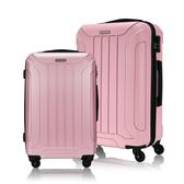 Ella Icon 24+28吋 兩件組 013系列 輕量防刮ABS 行李箱 登機箱