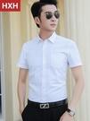 襯衫男 夏季新款白色短袖襯衫男素色短袖半...