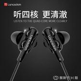 耳機 D4重低音四核雙動圈耳機入耳式塞低音炮K歌HiFi手機通用 【創時代3C館】