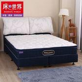 買就送禮券 床的世界 BL3 天絲針織雙人標準獨立筒床墊/上墊 5×6.2尺