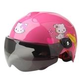 全館83折XUEBAO兒童頭盔女摩托小孩防護帽男電動車夏季卡通可愛兒童安全帽