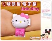 麗嬰兒童玩具館~三麗鷗正版-凱蒂Hello Kitty Q版頭型兒童電子錶