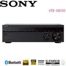 SONY STR-DH590 5.2聲道 AV 環繞擴大機 全新公司貨