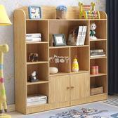 書櫃書架 兒童書架簡易學生書柜簡約現代美式置物架書房書櫥帶門原木色白色igo 俏腳丫
