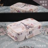 首飾盒 首飾盒皮革公主歐式飾品盒手飾簡約耳環耳釘戒指首飾收納盒LB7304【123休閒館】