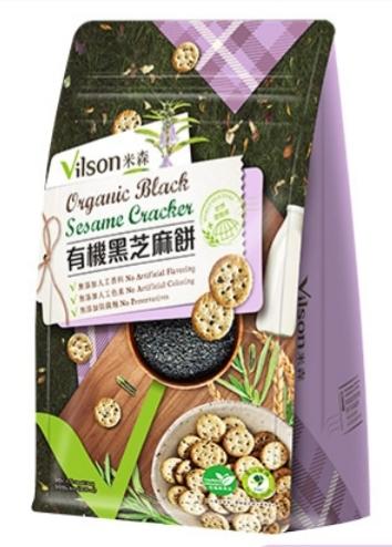 【米森 vilson】有機黑芝麻餅(20g/5包)/盒