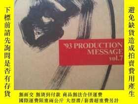 二手書博民逛書店F罕見(1993)Production message. vol