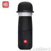麥克風唱吧向往的生活同款麥克風話筒音響一體無線音響變聲器無線麥克風LX爾碩