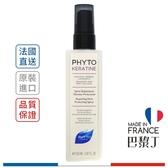 Phyto 瞬效熱感髮霧 150ml【巴黎丁】