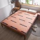 床墊 床墊軟墊加厚單人租房專用家用榻榻米...
